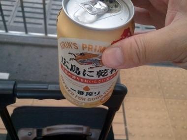 缶ビール 旨し♪
