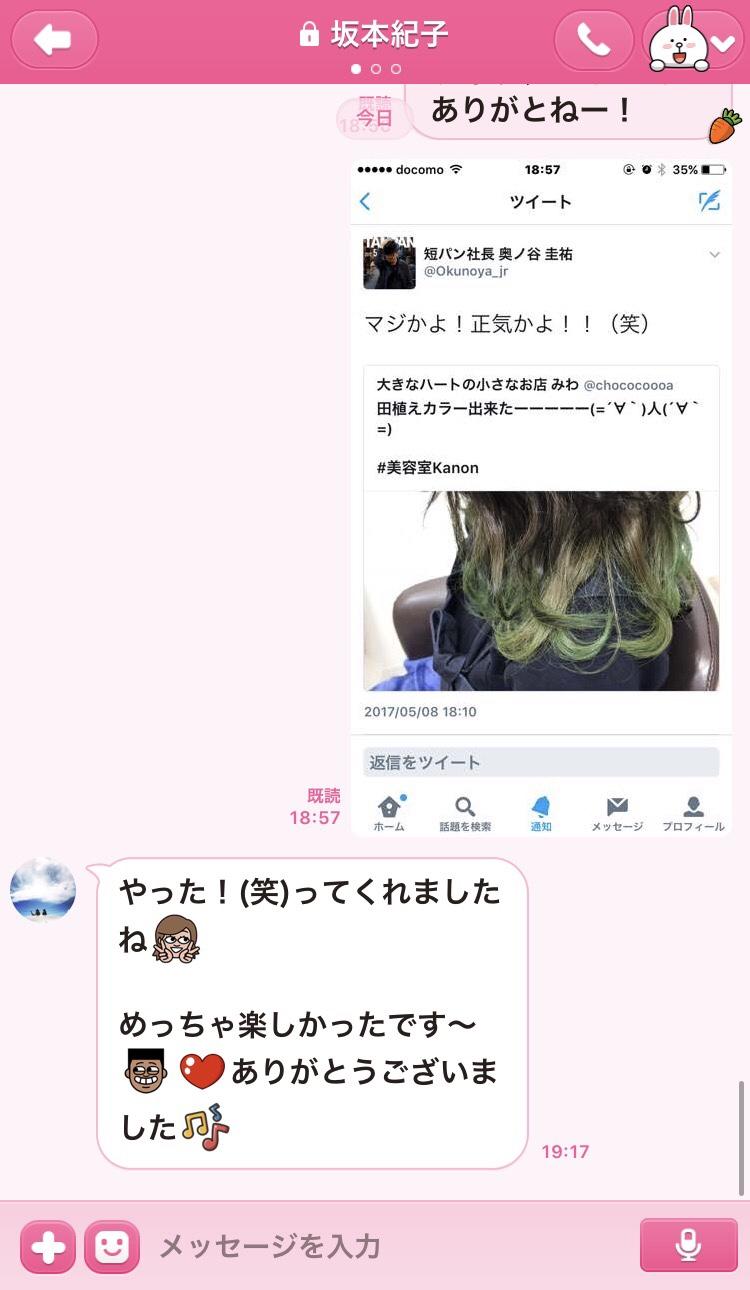 fc2blog_20170508223759729.jpg