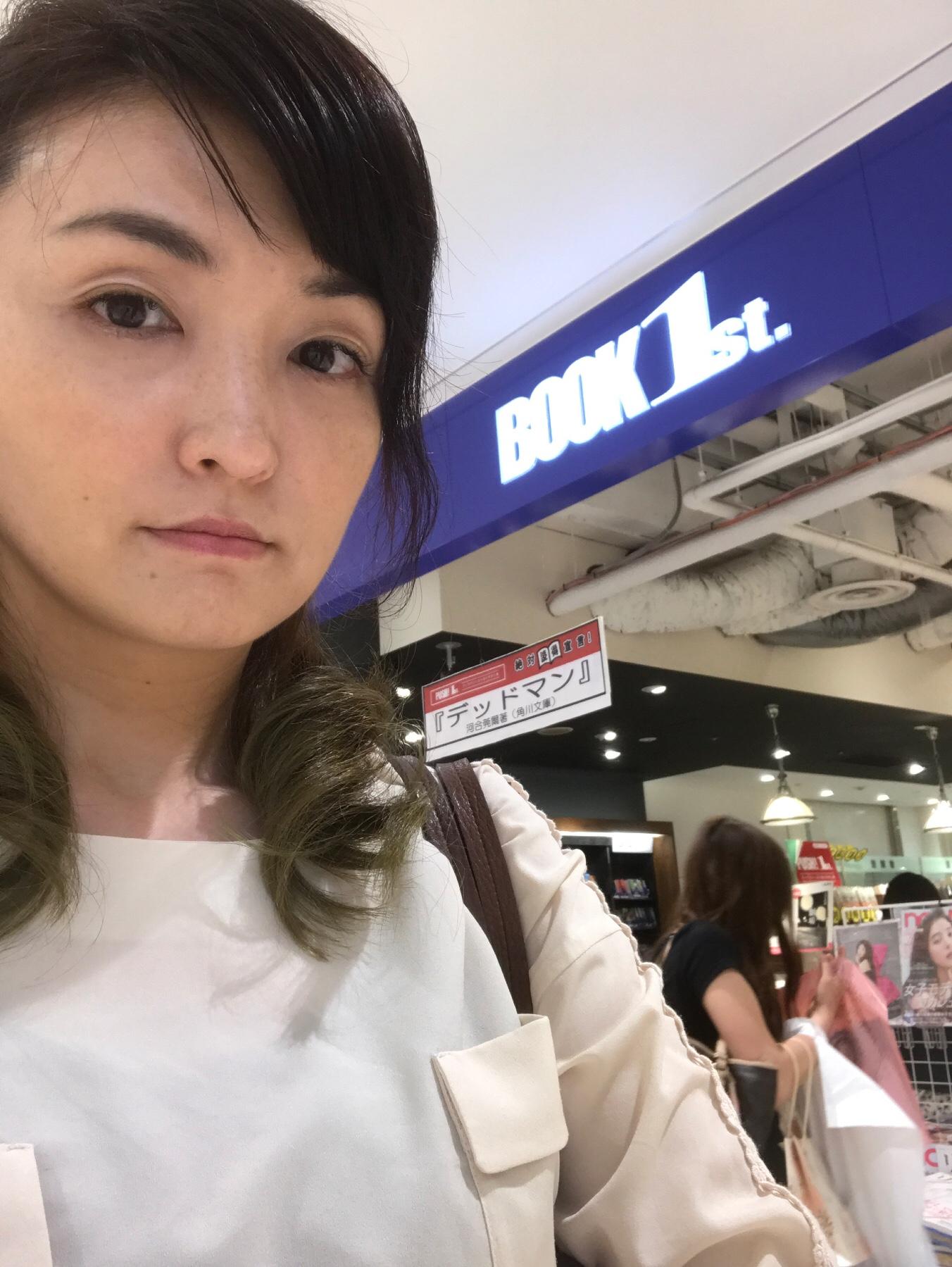 fc2blog_20170521210833bfb.jpg