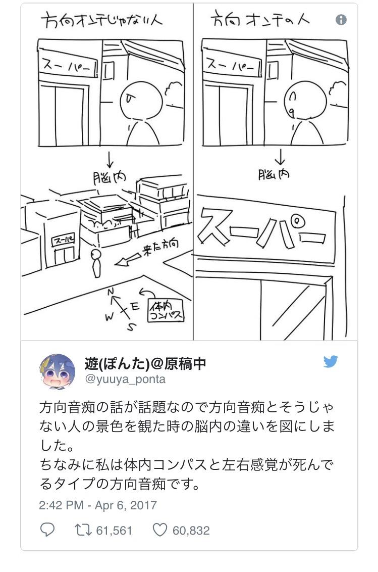fc2blog_2017072721223470c.jpg