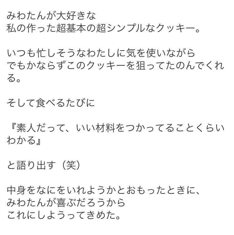 fc2blog_2017080501031876d.jpg