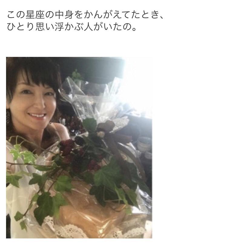 fc2blog_20170805010458574.jpg