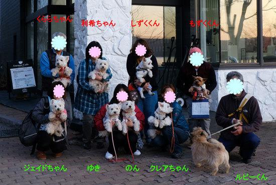 DSCF0140s.jpg