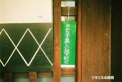 987-125-0uトイカメ篠山2