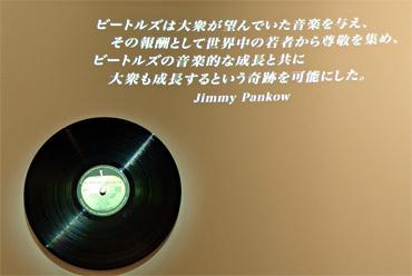 987-125-0r-レコード展2