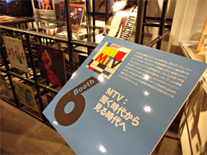 987-125-0r-レコード展21