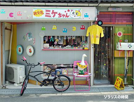ミケちゃん1ブログ