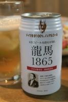 BL170512ビール2IMG_5694