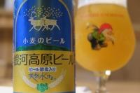 BL170513ビール3IMG_5770