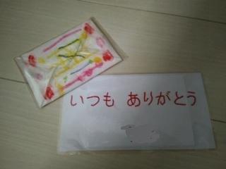 ブログ2 0513母の日 (2)