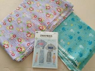 ブログ2 0515買い物 (3)