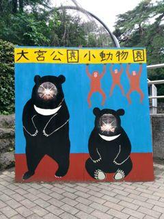 ブログ2 0528大宮 (2)