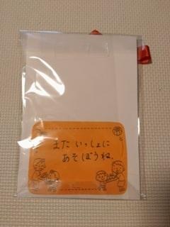 ブログ2 0920敬老 (4)