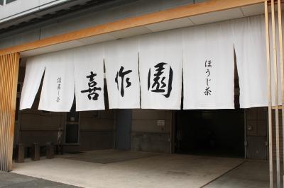 静岡290001