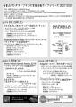HGS南青山マンダラシリーズ2017年度