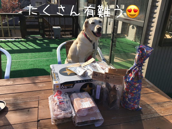 sasaki_20170517203113705.jpg