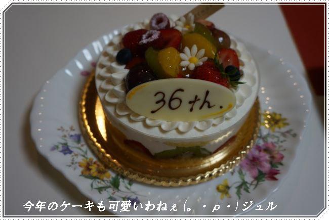 可愛いケーキ円