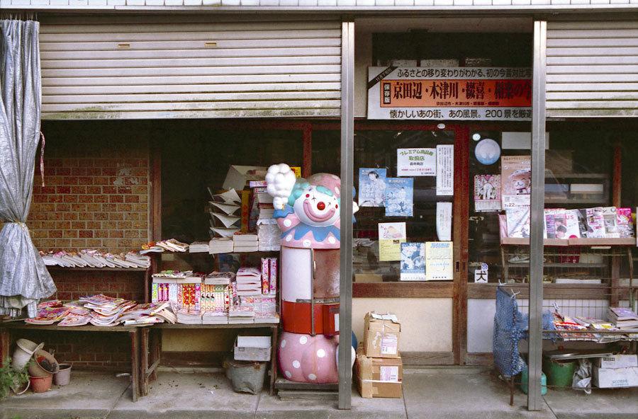 笠置商店2