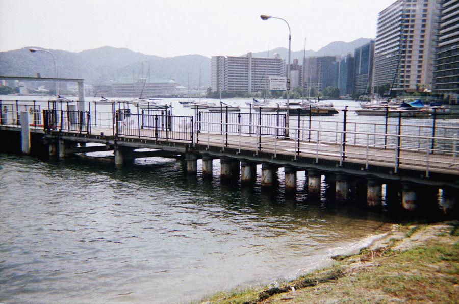 柳が崎桟橋
