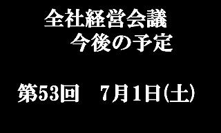 8_2017061308514523f.jpg