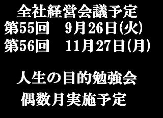 yotei_201707271114426ad.jpg