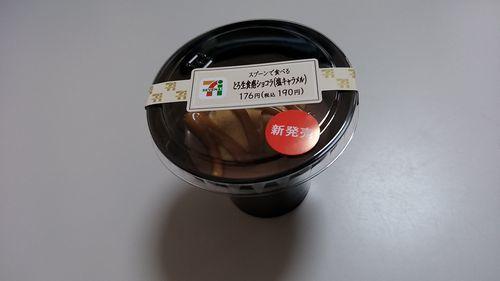 DSC_0036555.jpg