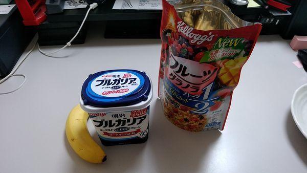 ichinichi3.jpg