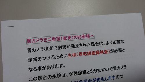 ken0003.jpg