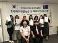 Korean Grad 2017 4 アロマスクール マッサージスクール オーストラリア