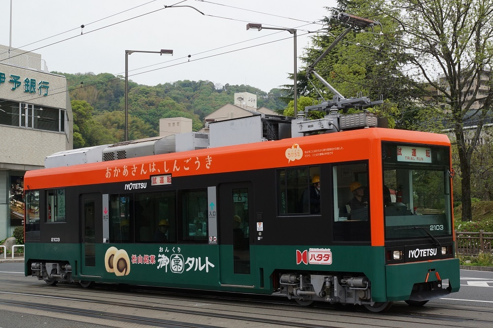 DSC04468.jpg