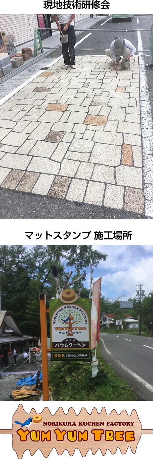 kazamai_3_201707211704416e5.jpg