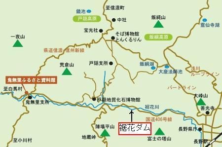長野ー裾花 地図
