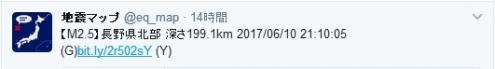 長野深発地震ツイート 6 10 2017