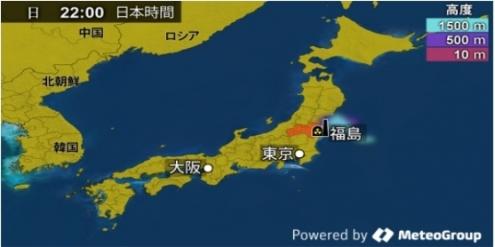 福島拡散79