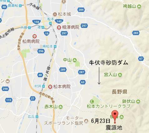 6 23 震源付近地図 注釈