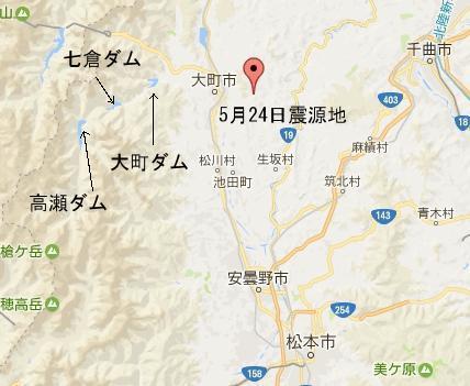 5 24 震源地図 大町 注釈