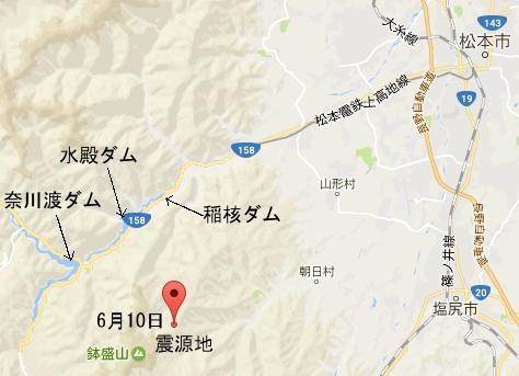 6 10 地震震源 梓湖と下流の松本 注釈