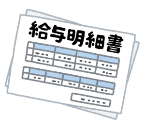 money_kyuuyo_kyuuryou_meisai-300x272.png