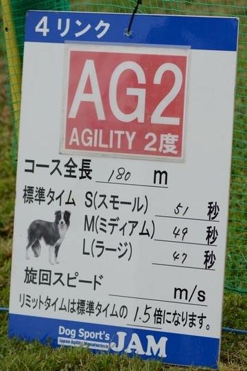 DSC_5710_2017051613095614b.jpg