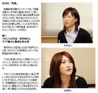 2007zainichihabuki-mindan.jpg