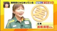 2017-07-04TBS_namepakuri-chosunface.jpg