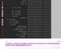 20170614-124053_100yenshopping-pakuri_togettercom-li-1119875.jpg
