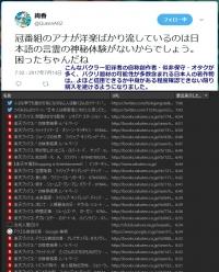 20170714-075042_pakura-ayakaQueenARZ-fabyon.jpg