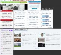 20170719-182953_news-ranking-media.jpg