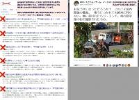 20170722-141547_saodake-kouan-GoogleSearch-with_21cult.jpg