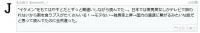 20170724-142002_li-1133018-com.jpg