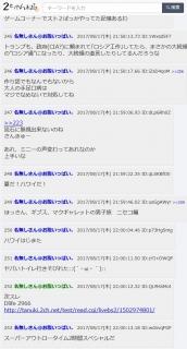 20170817_Dlife_2965c2ch_no-cm.jpg
