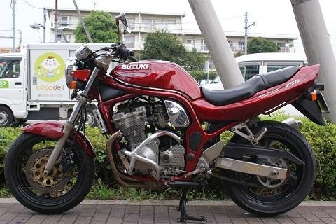 GSF750
