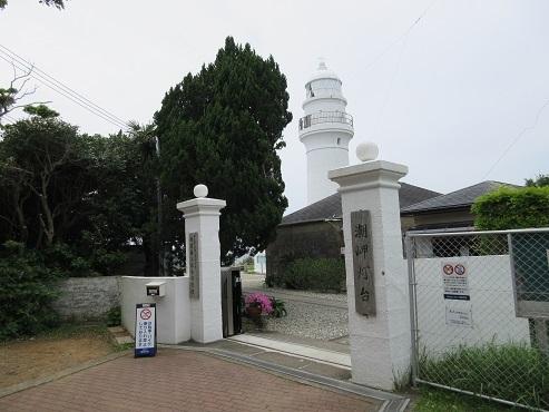 11 潮岬灯台