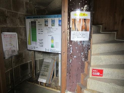 14 灯台の頂上へ登る階段入口